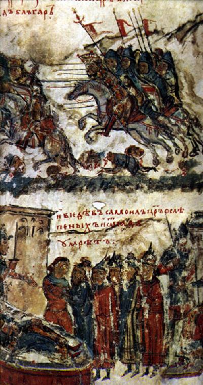 Samuil_oslepeni_vojnici_Vatican.jpg