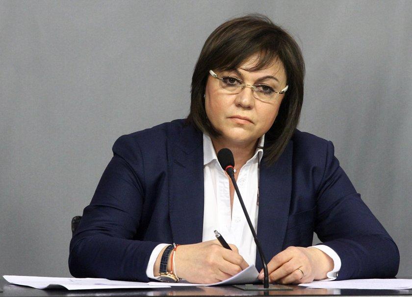БСП подкрепя искането на премиера Бойко Борисов за