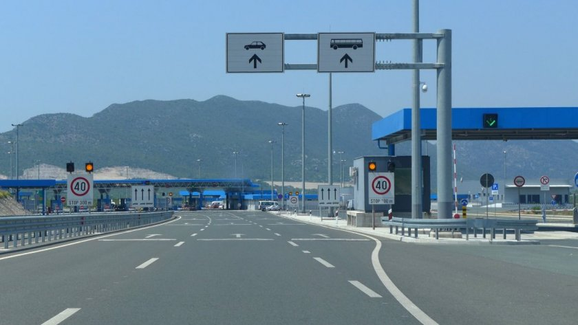 От тази сутрин границите на Босна и Херцеговина