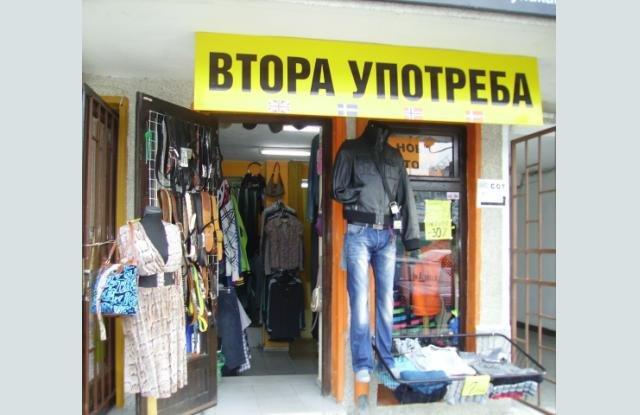 Въпреки извънредните мерки и забраната да работят магазини
