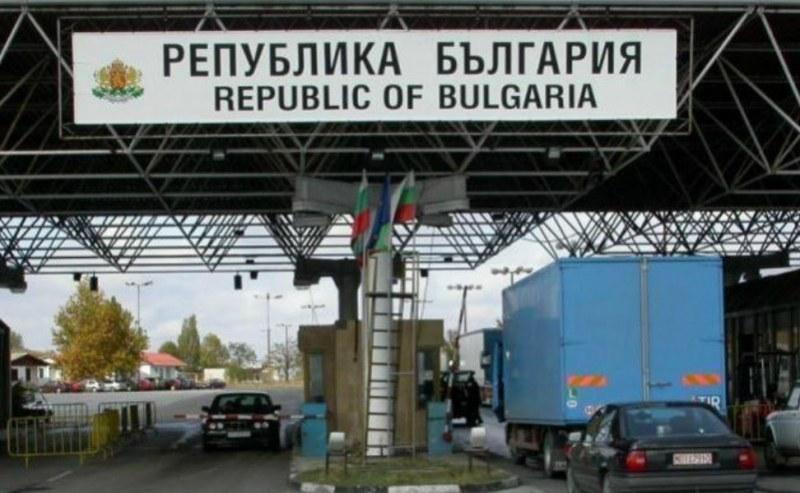 """Главна дирекция """"Гранична полиция"""" съобщи, че затваря границите"""