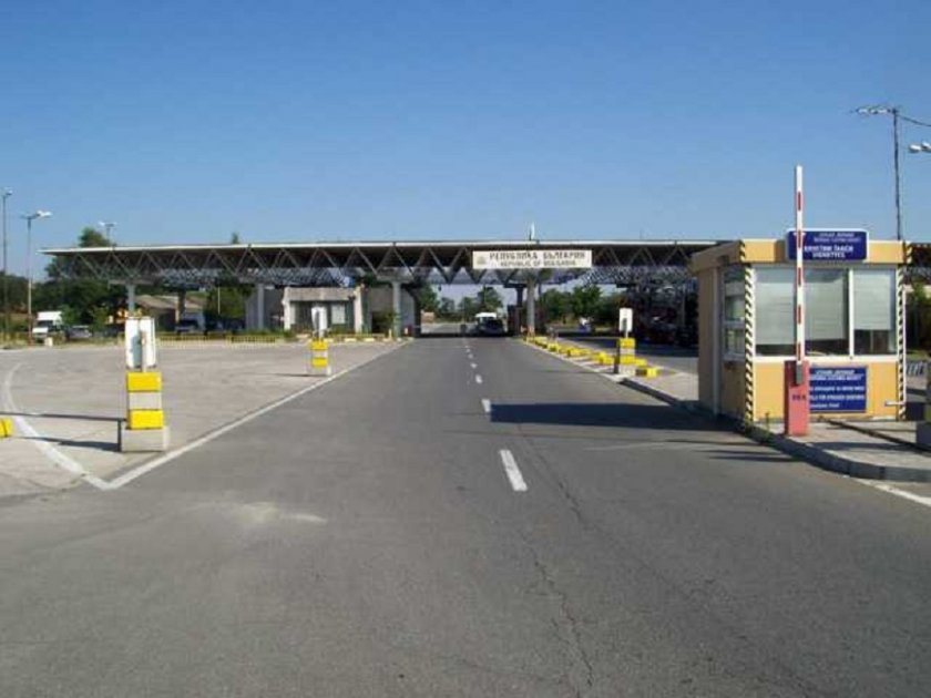 """През граничните пунктове """"Маказа"""" и """"Кулата"""" да се"""