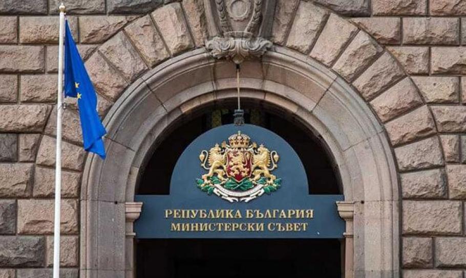 Министерският съвет предлага на Народното събрание извънредното положение
