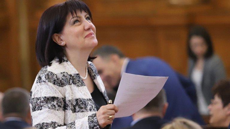 Председателят на Народното събрание Цвета Караянчева свиква извънредно