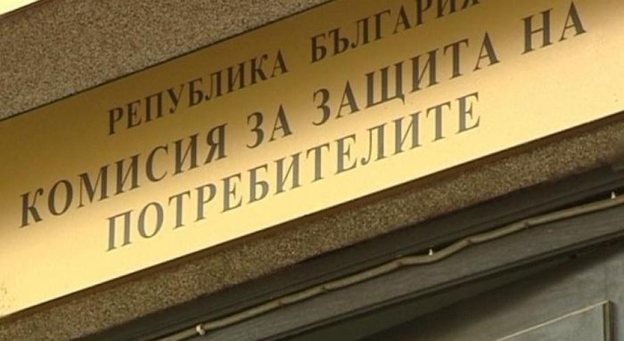В изпълнение на постановление на Софийска градска прокуратура,