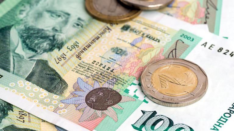 Българската банка за развитие е мобилизирала целия си