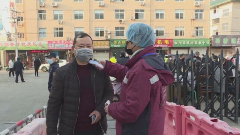 Над 1500 души бяха арестувани от китайската полиция