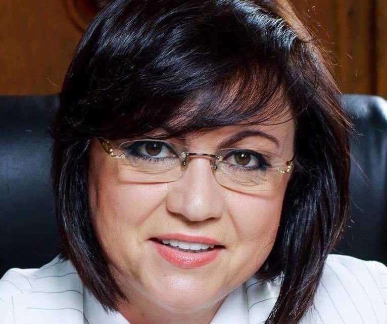 Председателят на БСП Корнелия Нинова присъства на отчетно-