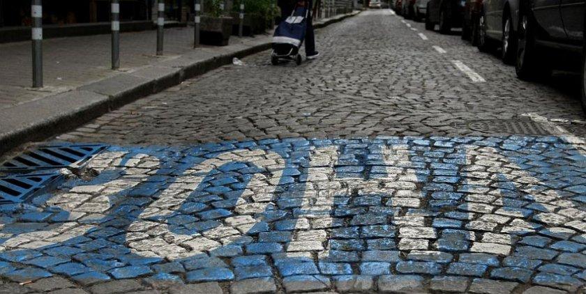 Безплатното паркиране в София се удължава до 12