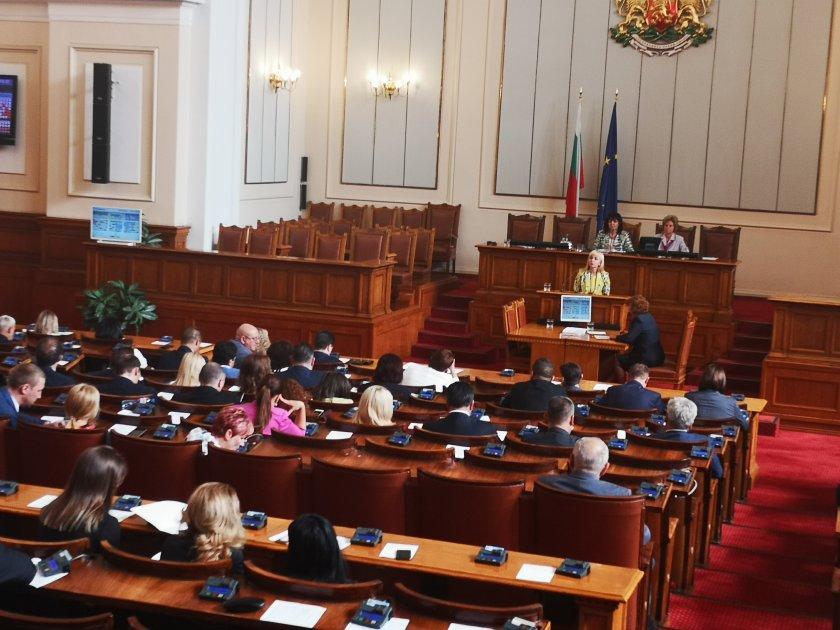 Парламентът може да бъде поставен под 14-дневна карантина,