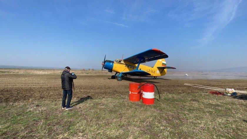 Самолет от Селскостопанската авиация се включи в битката