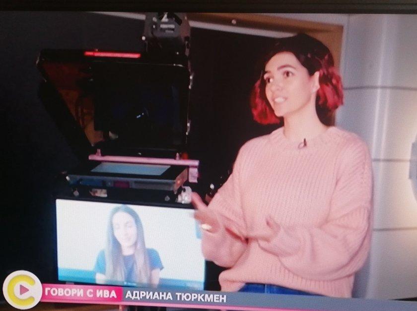 Ива Софиянска – Божкова се завърна на телевизионния