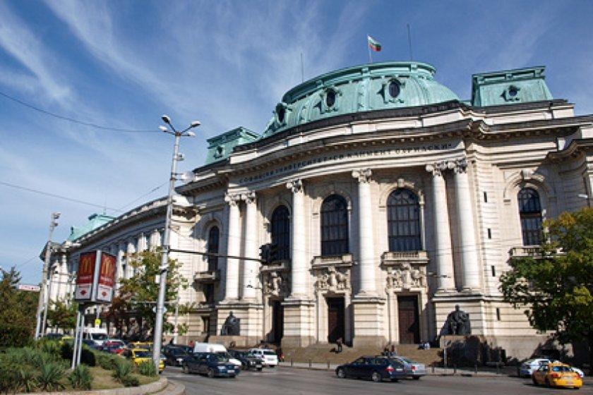 Софийският университет увеличава таксите за новоприети студенти и