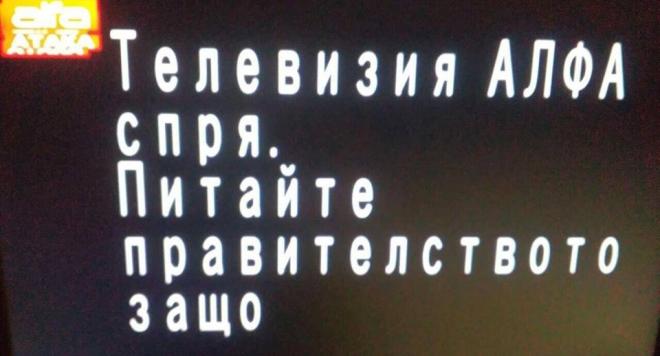 """Българи, определете а чия страна сте"""". """"Как Сорос още управлява"""