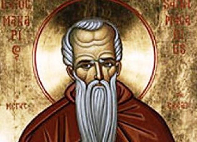 Пак свети апостол Петър го поставил за епископ в град