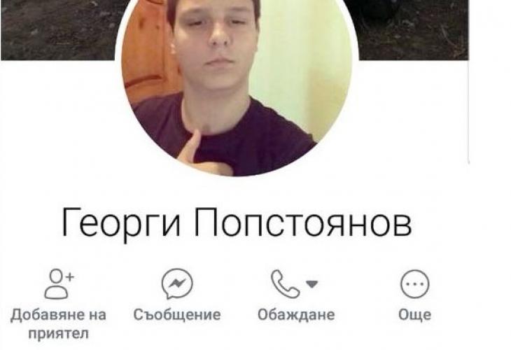 18-годишният младеж причинил кървавия инцидент в Петрич се е врязал