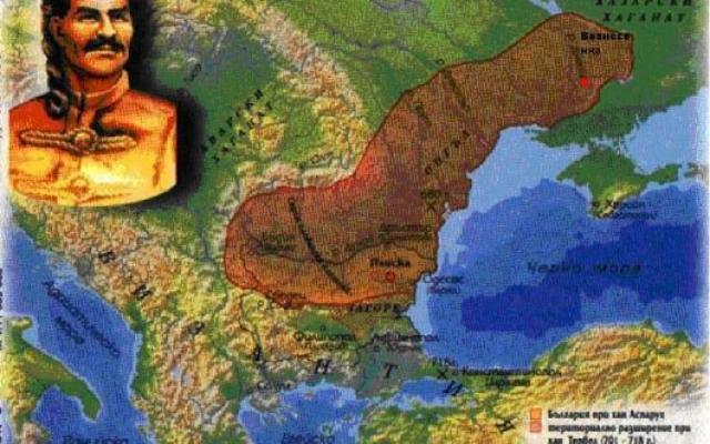 Снимка: Какво Би Се Случило, Ако Кан Аспарух Бе Отвел Българите На Запад - Уникалният Разказ На Един Английски Професор
