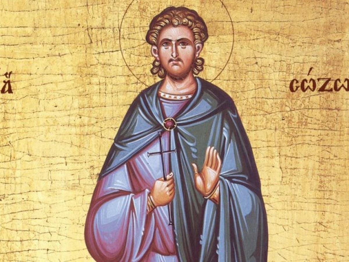 Днес църквата почита паметта на Свети мъченик Созонт. Ревностният пазител