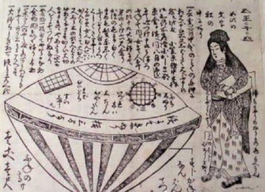 Снимка: Доказано! Извънземни Са Се Разбили В Древна Япония! Вижте Документите!