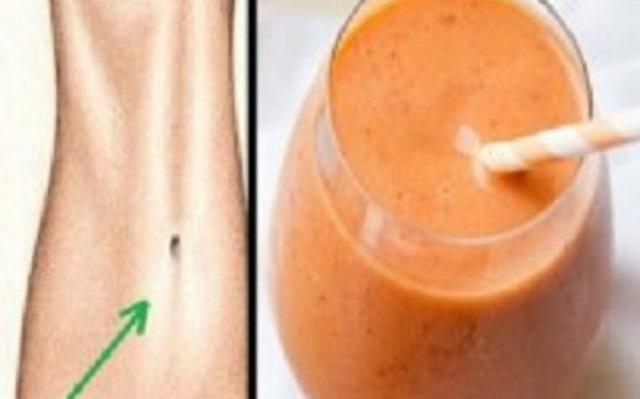 Ние намерихмеедна прекраснарецепта от 4 незаменими продукта за изгаряне напитка