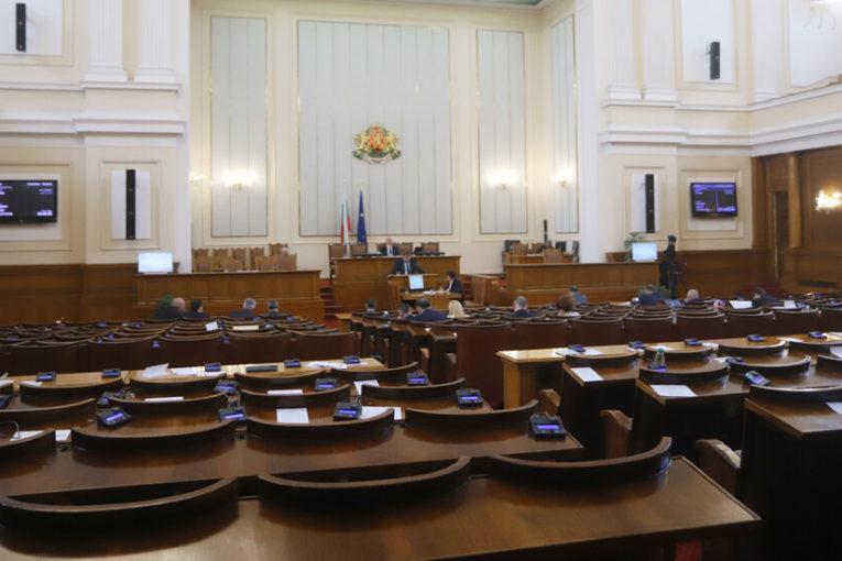 Председателят на ПГ на ГЕРБ д-р Даниела Дариткова и народният