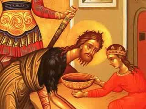 Цар Ирод не е знаел нищо за това и като