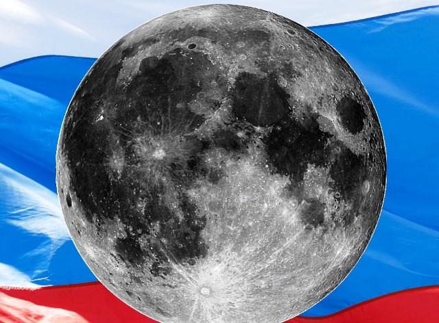 Последната изпълнена лунна мисия е носела обозначението