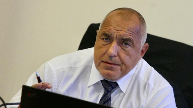 Премиерът Бойко Борисов обяви, че правителството ще подкрепи