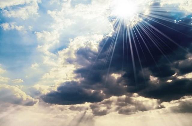 Днес ще бъде предимно слънчево, следобед с купеста