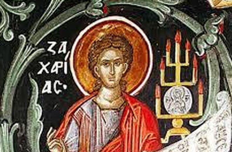 Захария е бил голямо светило между монасите в пустинята и