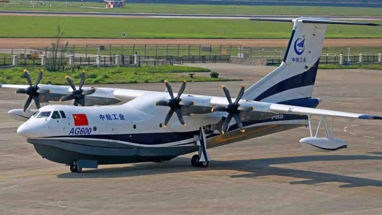 По-рано AVIC обявиха плановете си да започнаттърговски доставки на самолета-амфибия