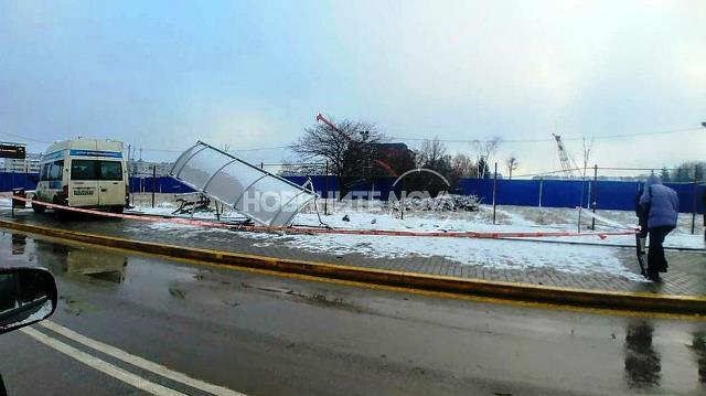 Инцидентът е станалоколо 9.00 часа във вторник сутринтана булевард