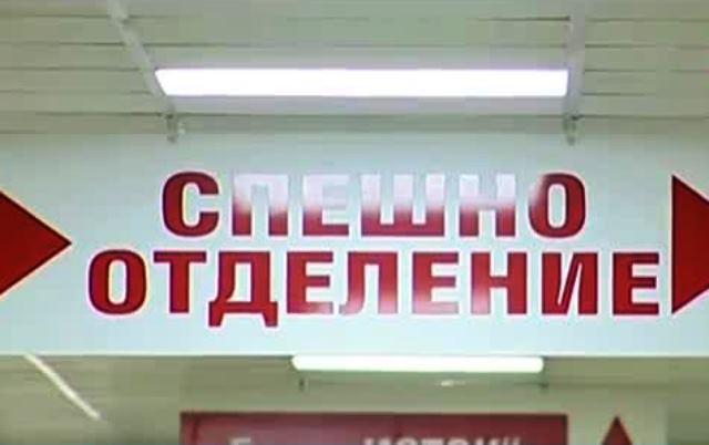 Снимка: Национална Трагедия! Болнична Храна Уби Петима В Нечовешки Мъки!
