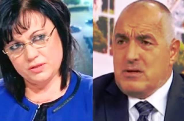 Освен товаБорисов да си гледа неговите евродепутати. Ева Майдел от