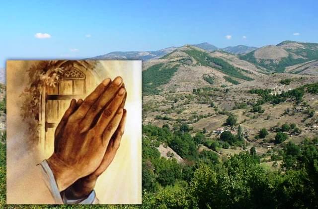 Господи, Боже наш, Ти Който си на небесата, чуй нашата