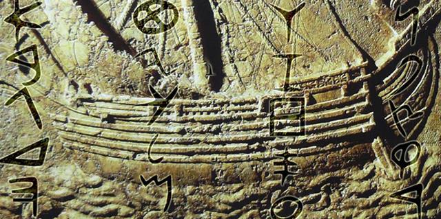 Финикийският зодиак е съставен от 7 знака, съответстващи на седемте