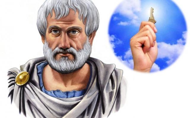 Аристотел е вярвал, че всичко се случва с определена цел.