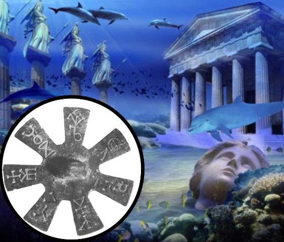 Снимка: Седмолъчната Звезда На Прабългарите Доказва, Че Атлантите Са Дали На Нашите Предци Искрата Да Създадат Първата Световна Цивилизация!