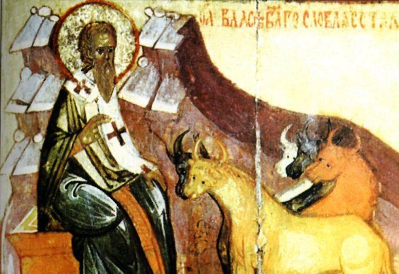 Св. Власий пострадал мъченически след нечовешки мъчения в 316 г.,