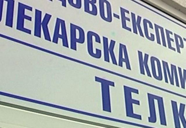 Снимка: Прокурор Иван Гешев Разкри Наглите Схеми С Телк!