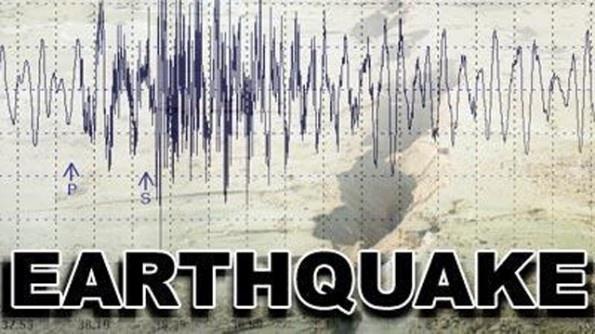 """""""Обикновено се усещат земетресения с магнитуд по-голям от 3.00, вече"""