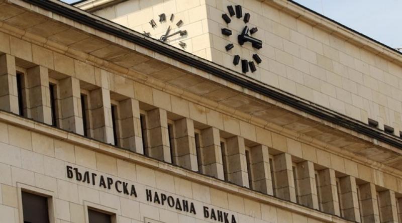 Печалбата на банките в България се сви с