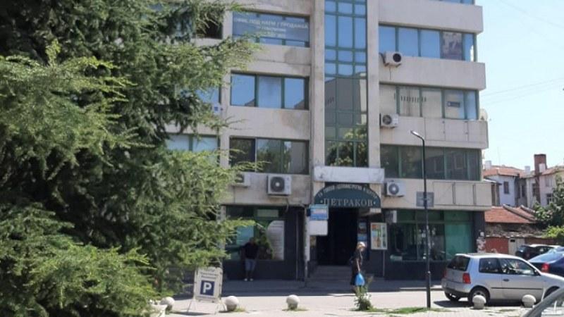 Бившият пазарджишки зърнен търговец Георги Петраков е паднал