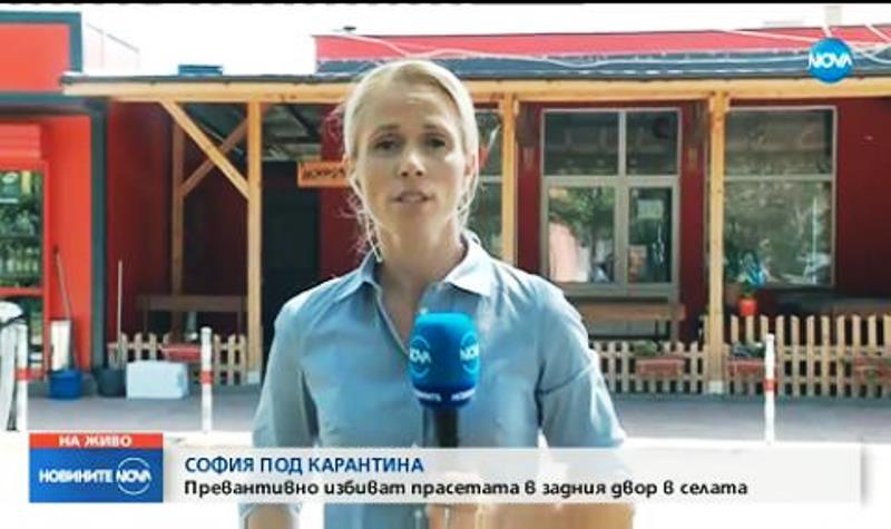 На споменатата дата от телевизията правят жива връзка от софийското