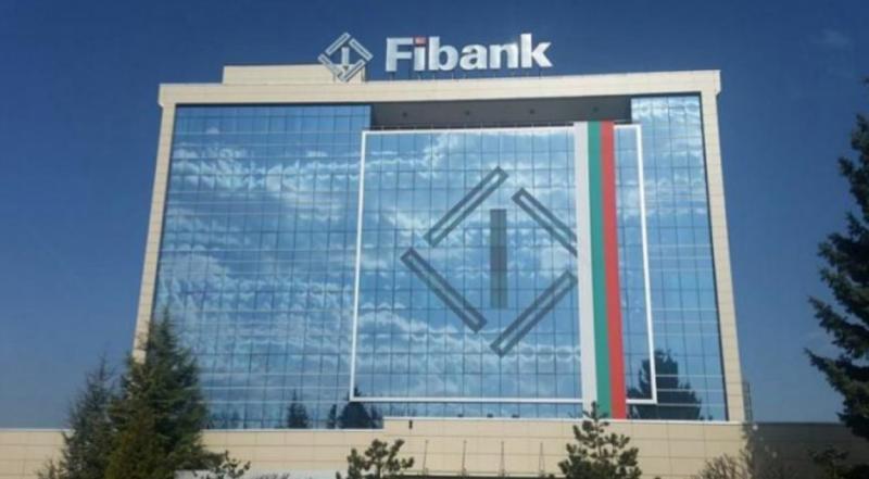 Fibank (Първа инвестиционна банка) успешно увеличи капитала си.