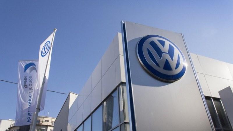 Volkswagen спря плановете за нов завод в Турция.