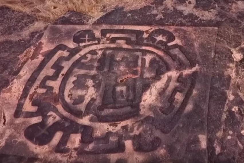 Снимките са датиращи отпреди 10 000 години преди нашата ера.