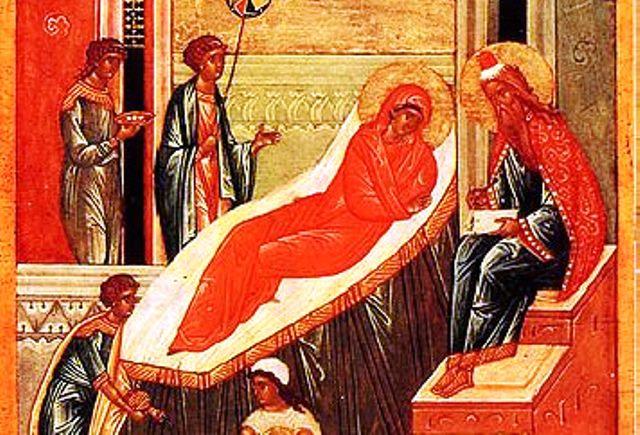 В дните на цар Ирод, който управлявал Юдея от 30