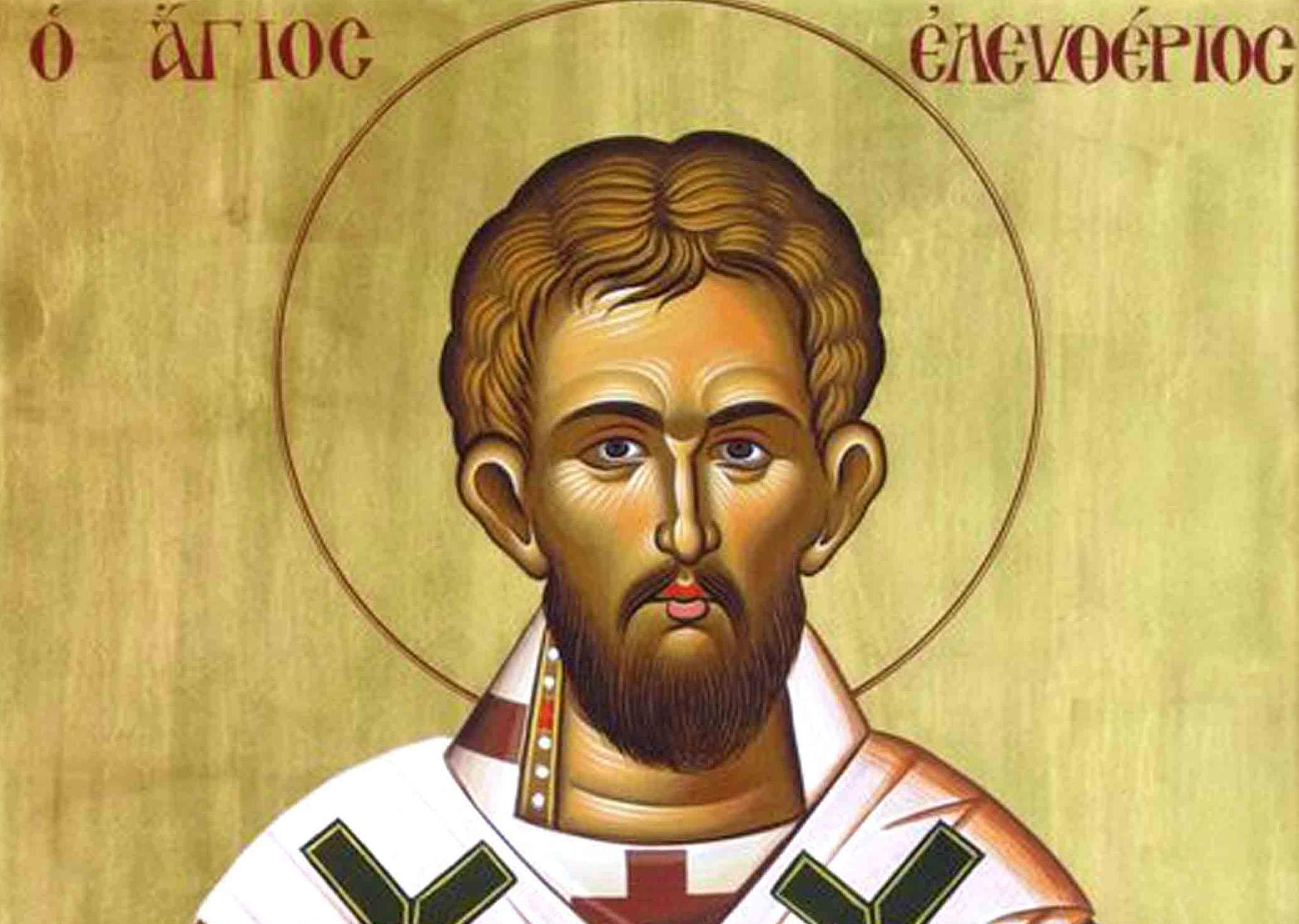 На 20 г. бил възведен в сан епископ Илирийски и