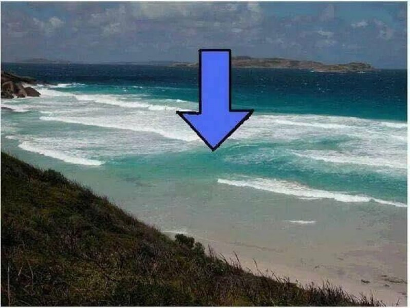 Ако видите празно и тихо пространство между вълните